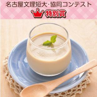 アップル風味の豆乳プリン
