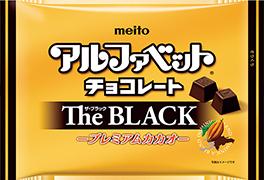 170G アルファベットチョコレート The BLACK